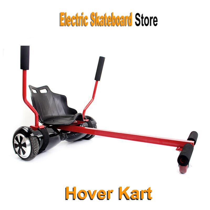 hover kart, Phụ kiện xe điện tự cân bằng